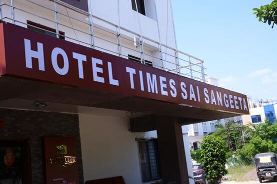 Hotel Times Sai Sangeeta Shirdi